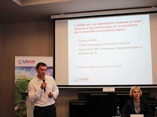 Біла Церква - партнер проекту USAID «Муніципальна енергетична реформа в Україні», фото-1