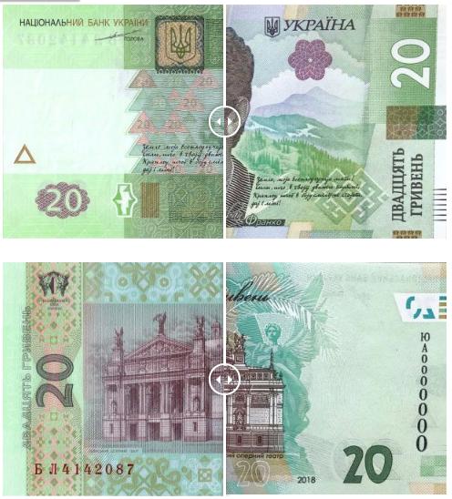 Нацбанк презентував нову купюру у 20 гривень, фото-1