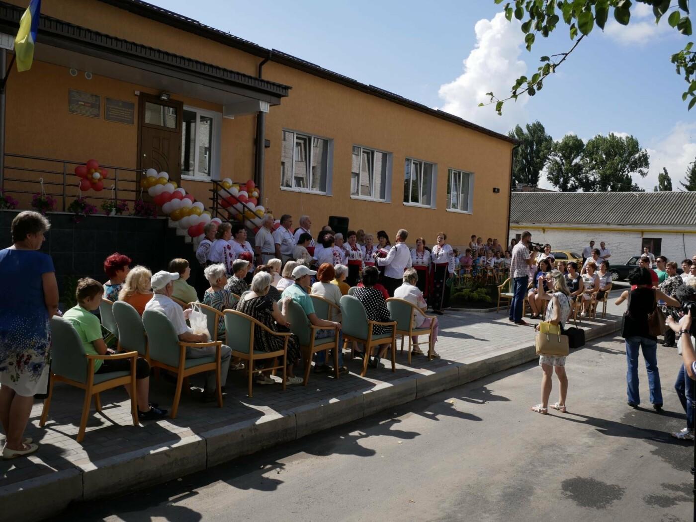 У Білій Церкві відкрився оновлений центр соціального обслуговування , фото-11