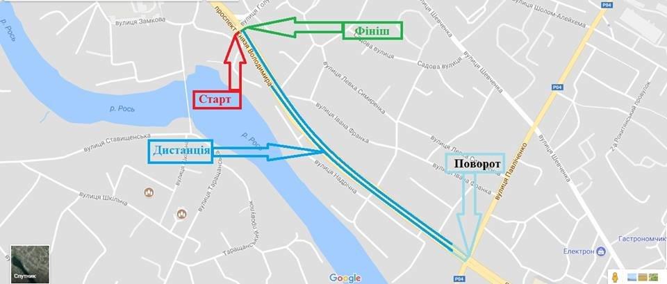 4 та 5 серпня в Білій Церкві буде обмежено рух транспорту, фото-1