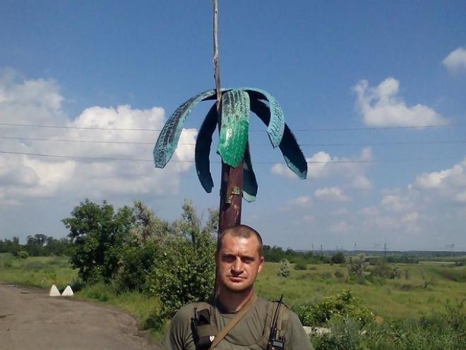 У Лисичанську вбили військовослужбовця 72-ї ОМБР Олександра Худолея, фото-1