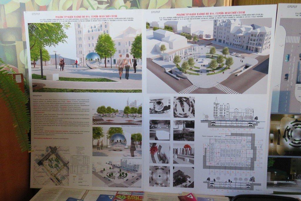 Обрано 6 кращих проектів конкурсу реконструкції площі по вул.Героїв Небесної Сотні , фото-9