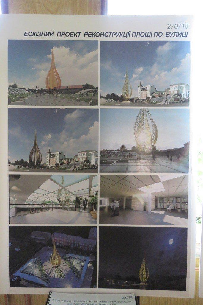 Обрано 6 кращих проектів конкурсу реконструкції площі по вул.Героїв Небесної Сотні , фото-5