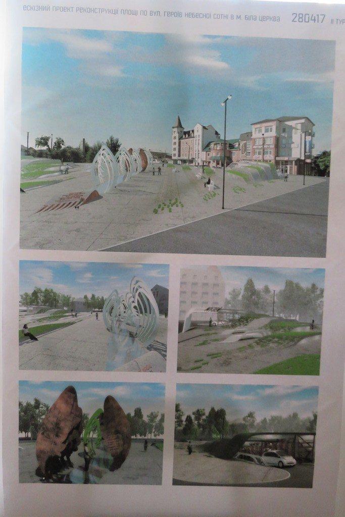 Обрано 6 кращих проектів конкурсу реконструкції площі по вул.Героїв Небесної Сотні , фото-8