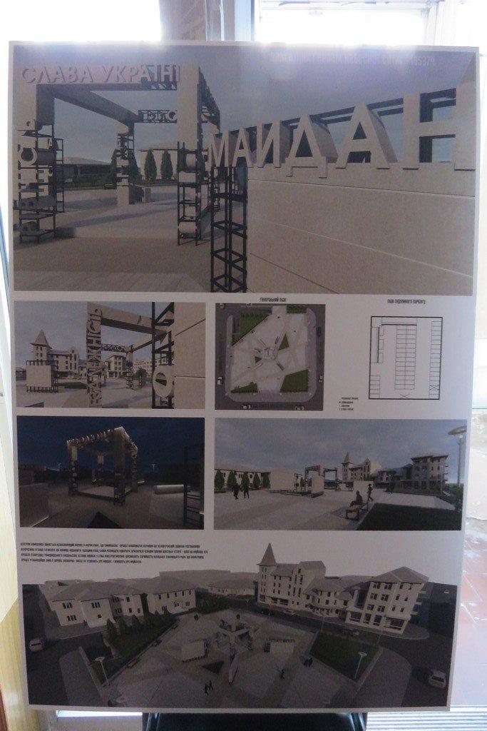 Обрано 6 кращих проектів конкурсу реконструкції площі по вул.Героїв Небесної Сотні , фото-7