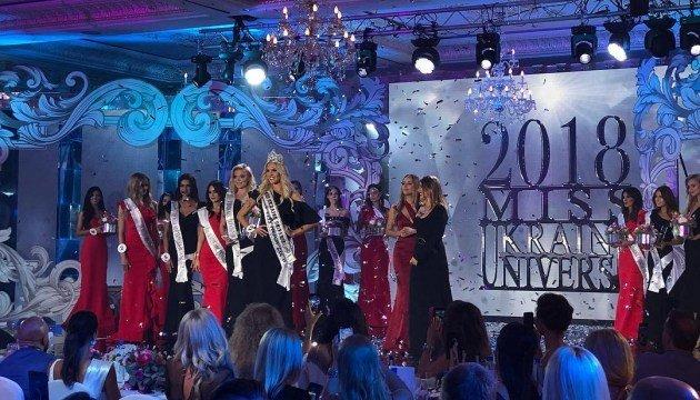 25-річна білоцерківчанка Анна Дурицька стала третьою Міс Україна Всесвіт 2018, фото-7
