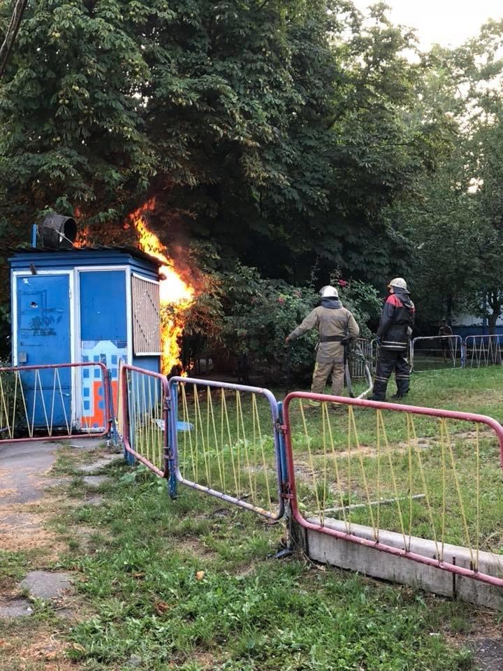 У парку Шевченка в Білій Церкві сталася пожежа, фото-2