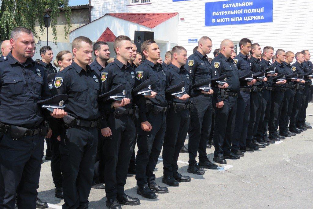 60 нових патрульних Білої Церкви склали присягу, фото-5