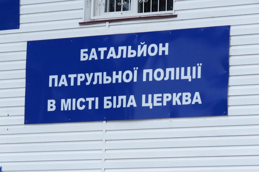 60 нових патрульних Білої Церкви склали присягу, фото-2