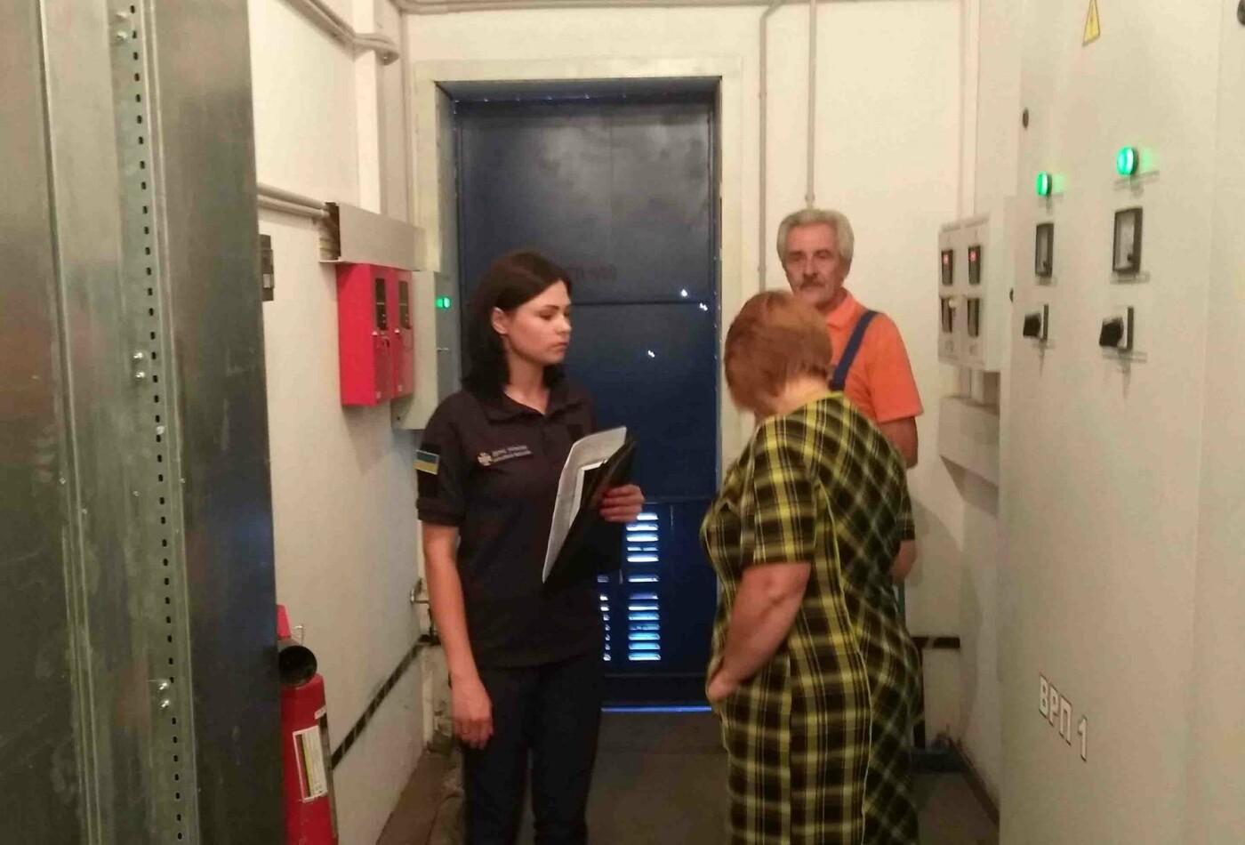"""Рятувальники в Білій Церкві провели перевірку пожежної безпеки гіпермаркету """"Епіцентр"""", фото-1"""