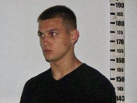 Поліція оголосила в розшук білоцерківця Вадима Тітушка, фото-1
