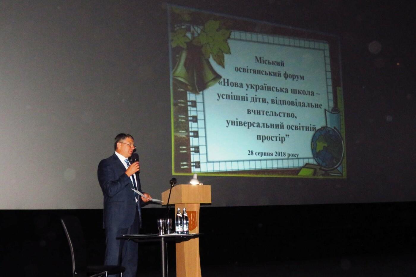 500 педагогів Білої Церкви завітали на традиційний освітянський форум, фото-6