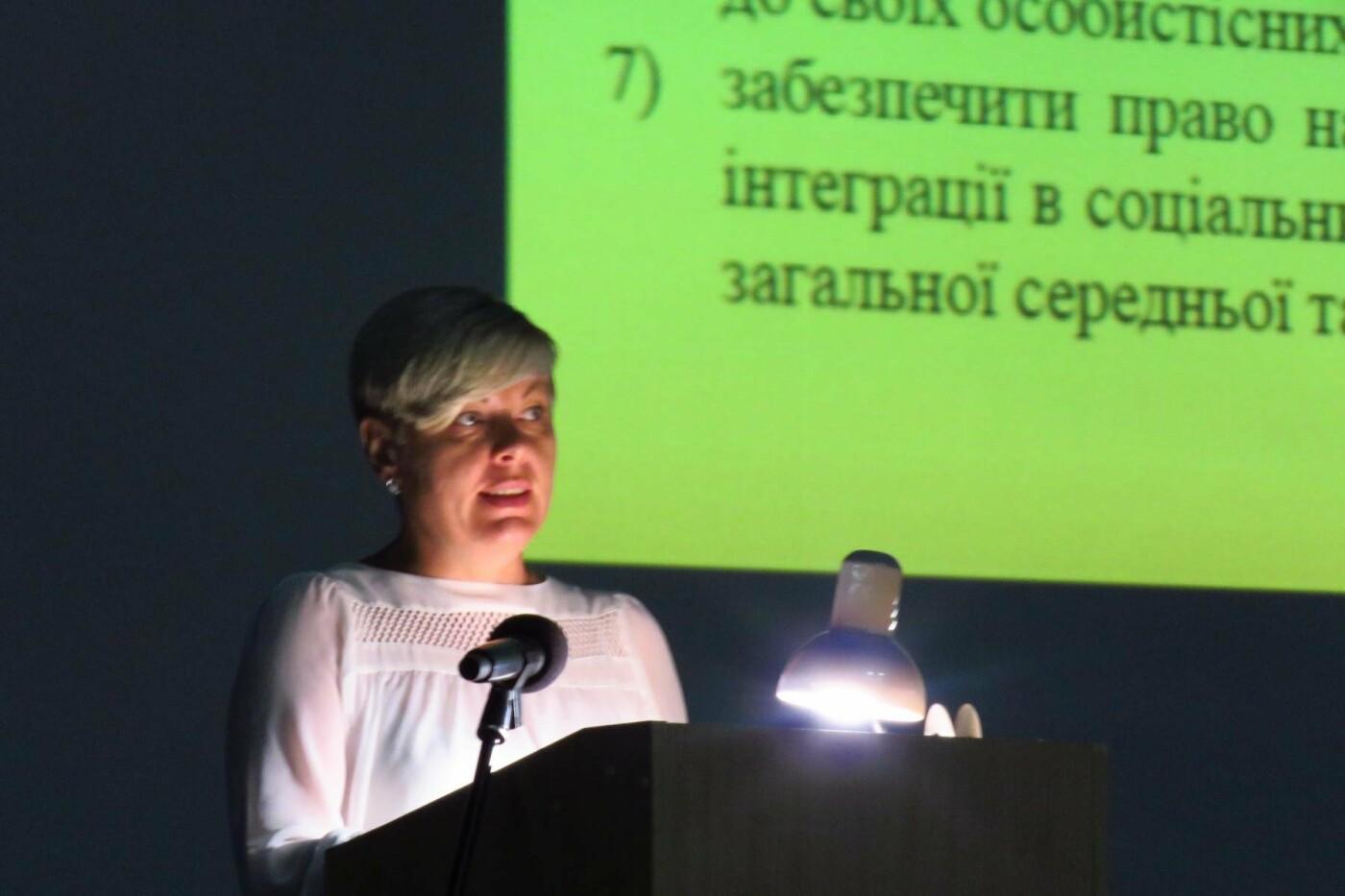 500 педагогів Білої Церкви завітали на традиційний освітянський форум, фото-7