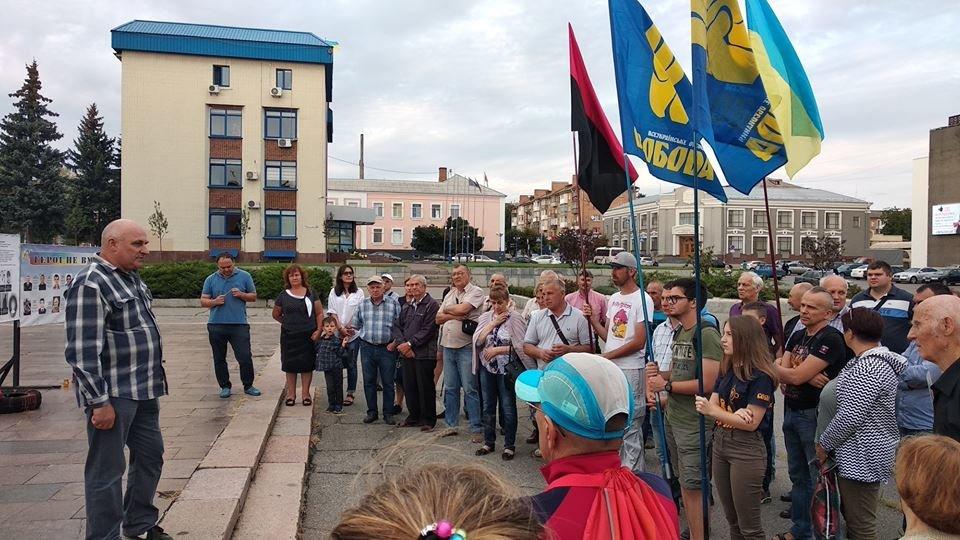 У Білій Церкві вшанували пам'ять загиблих під Іловайськом, фото-5