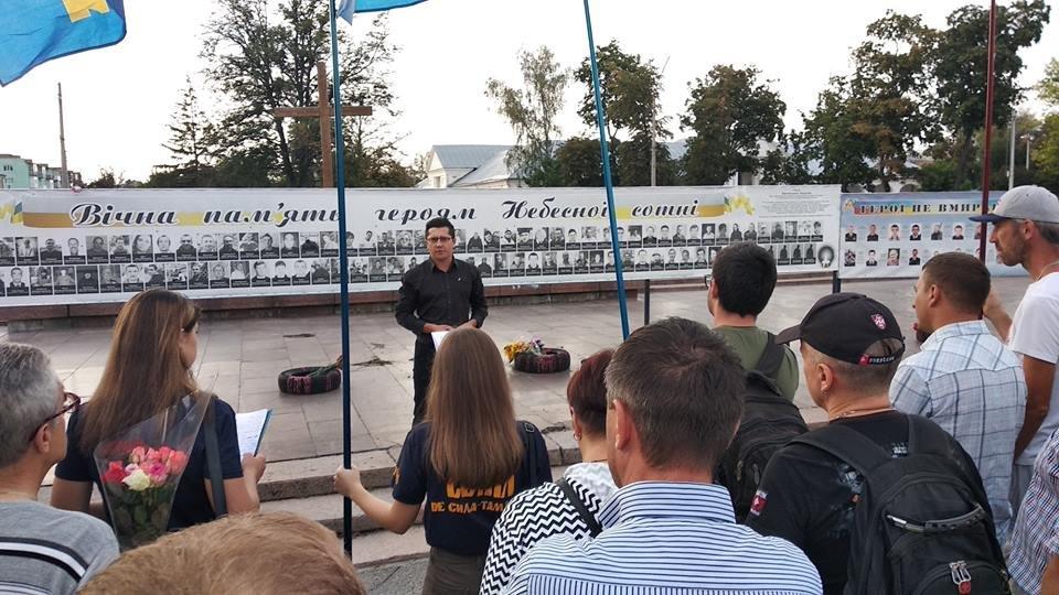 У Білій Церкві вшанували пам'ять загиблих під Іловайськом, фото-3