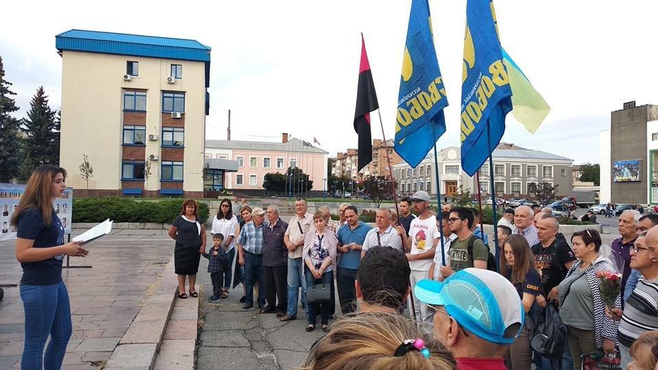 У Білій Церкві вшанували пам'ять загиблих під Іловайськом, фото-2