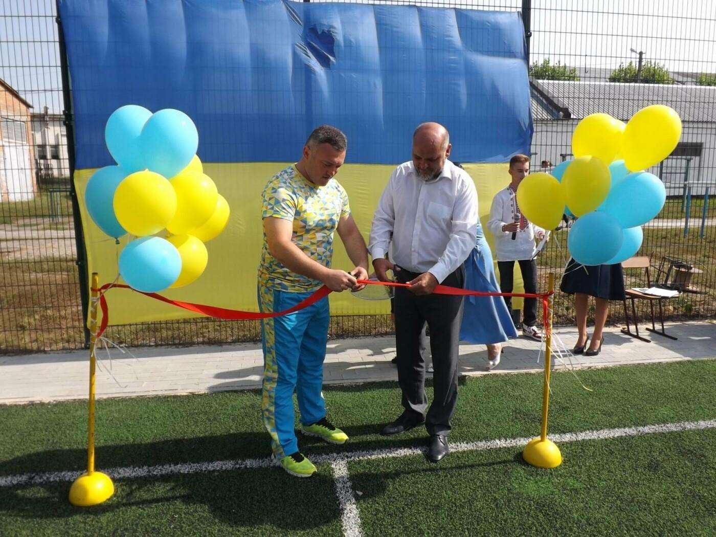 У школах Білої Церкви відкрили нові спортивні майданчики, фото-5