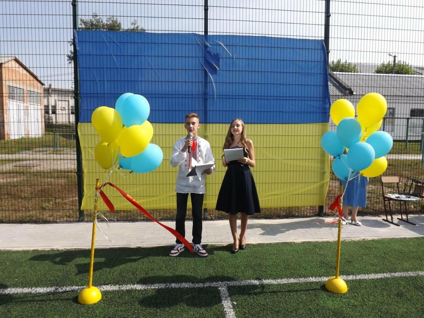 У школах Білої Церкви відкрили нові спортивні майданчики, фото-8