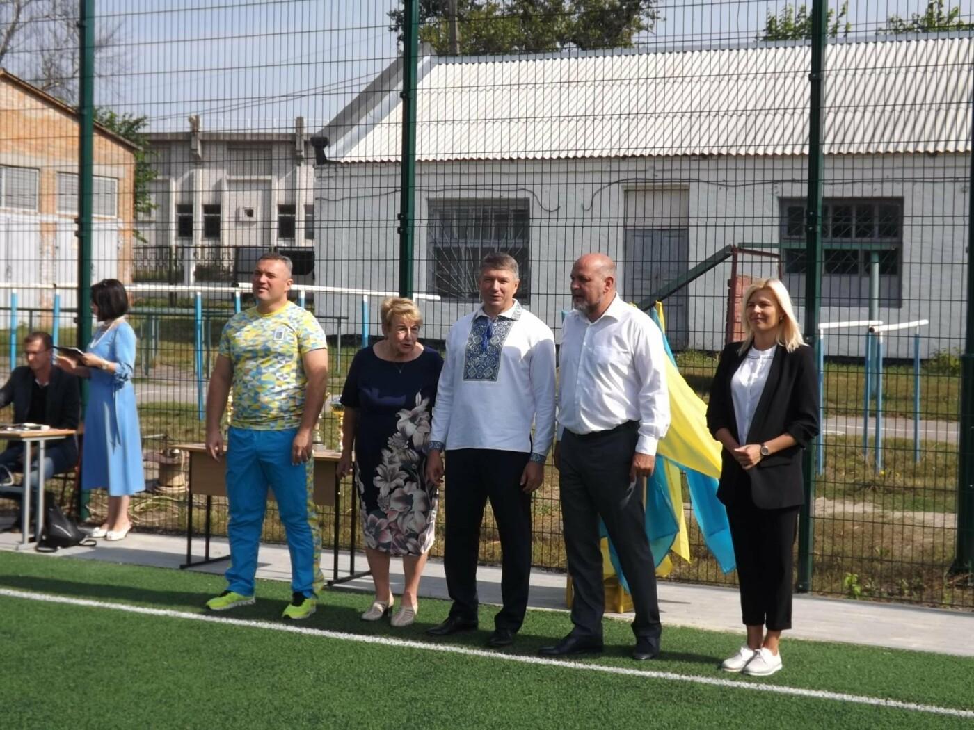 У школах Білої Церкви відкрили нові спортивні майданчики, фото-2