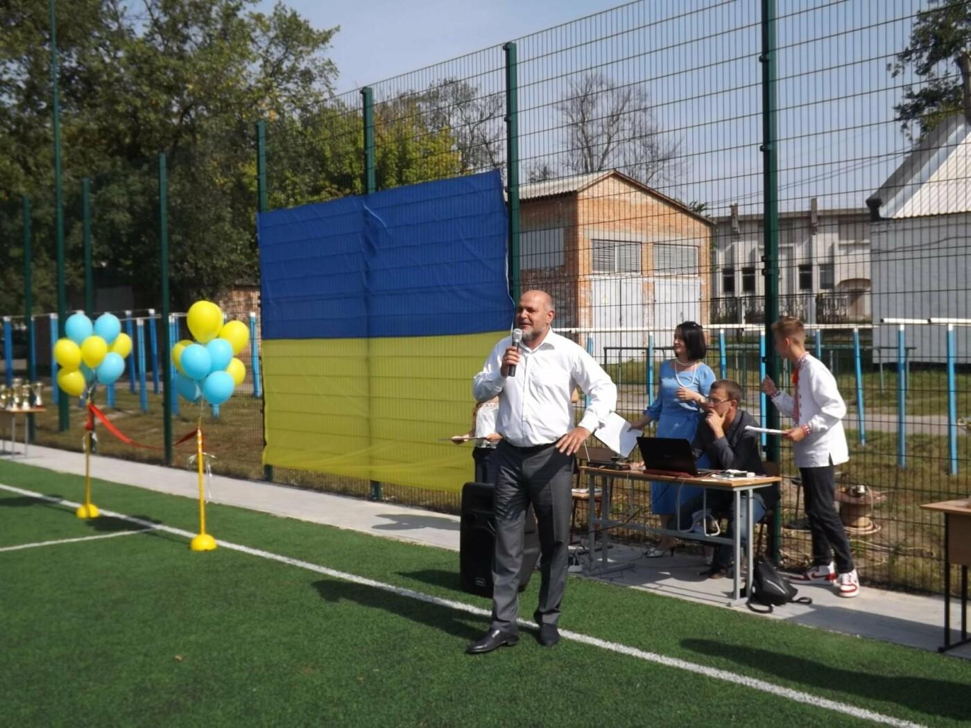 У школах Білої Церкви відкрили нові спортивні майданчики, фото-6