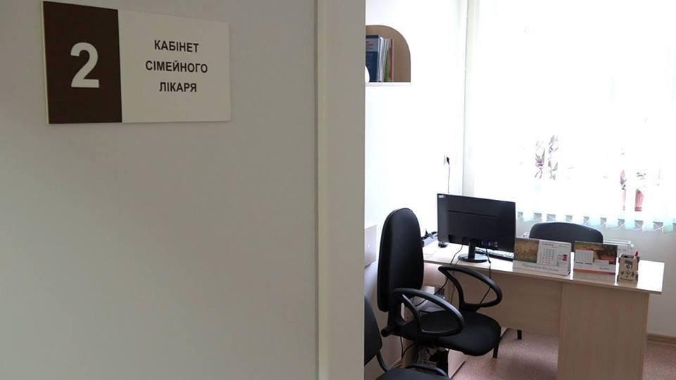 У Білій Церкві відкрили нову амбулаторію сімейної медицини , фото-2