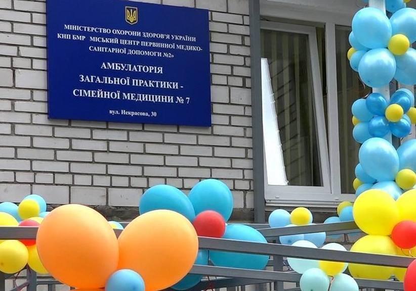 У Білій Церкві відкрили нову амбулаторію сімейної медицини , фото-3