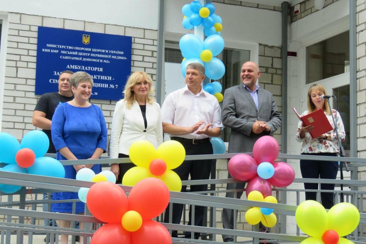 У Білій Церкві відкрили нову амбулаторію сімейної медицини , фото-9