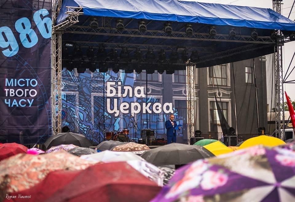 Білій Церкві - 986 років!, Фотограф: Роман Наумов