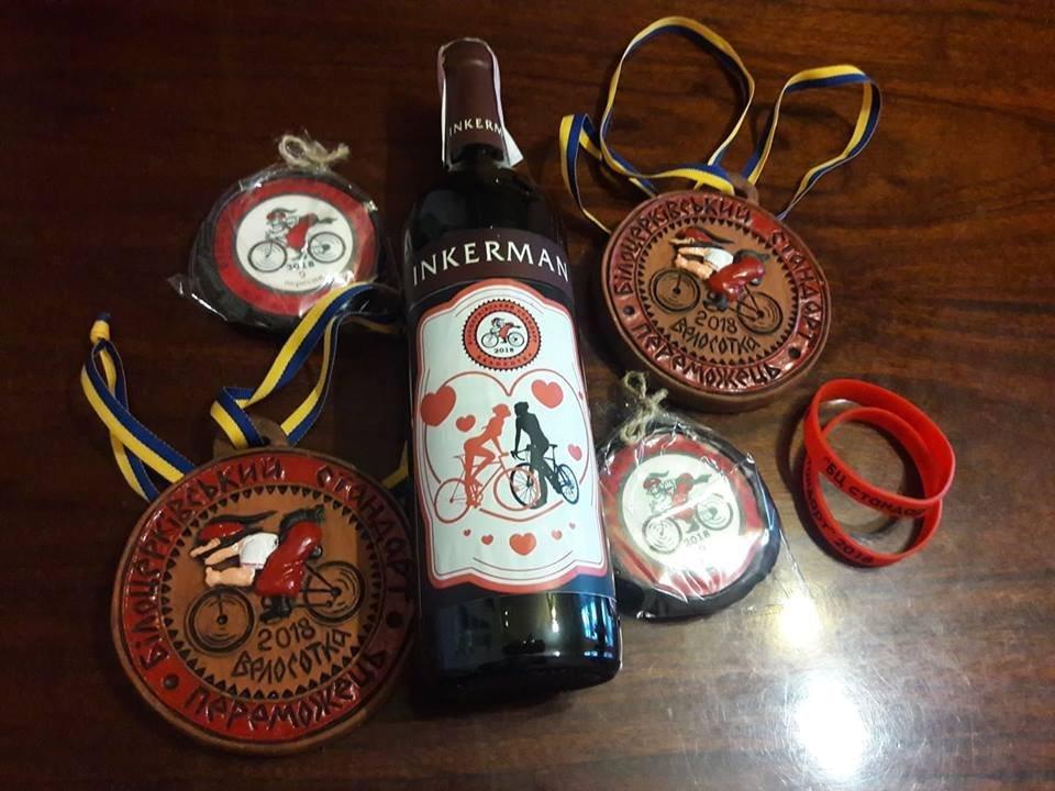 100 кілометрів перемоги над собою: у Білій Церкві відбулася Велосотка «Білоцерківський стандарт», фото-16
