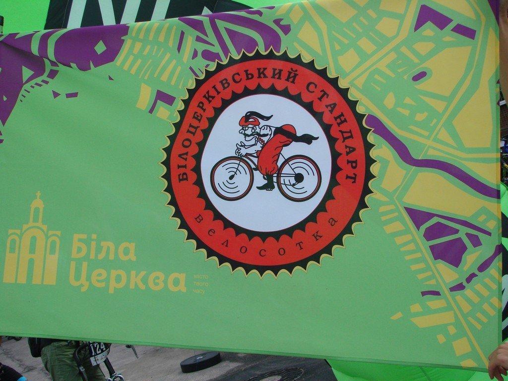 100 кілометрів перемоги над собою: у Білій Церкві відбулася Велосотка «Білоцерківський стандарт», фото-1