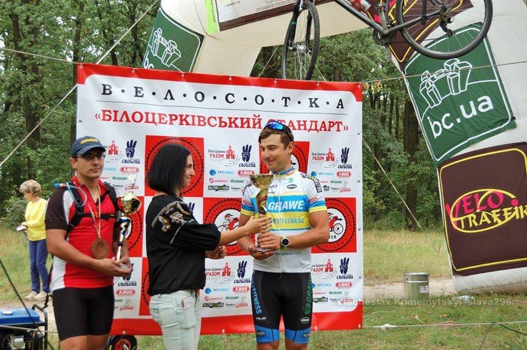 100 кілометрів перемоги над собою: у Білій Церкві відбулася Велосотка «Білоцерківський стандарт», фото-15