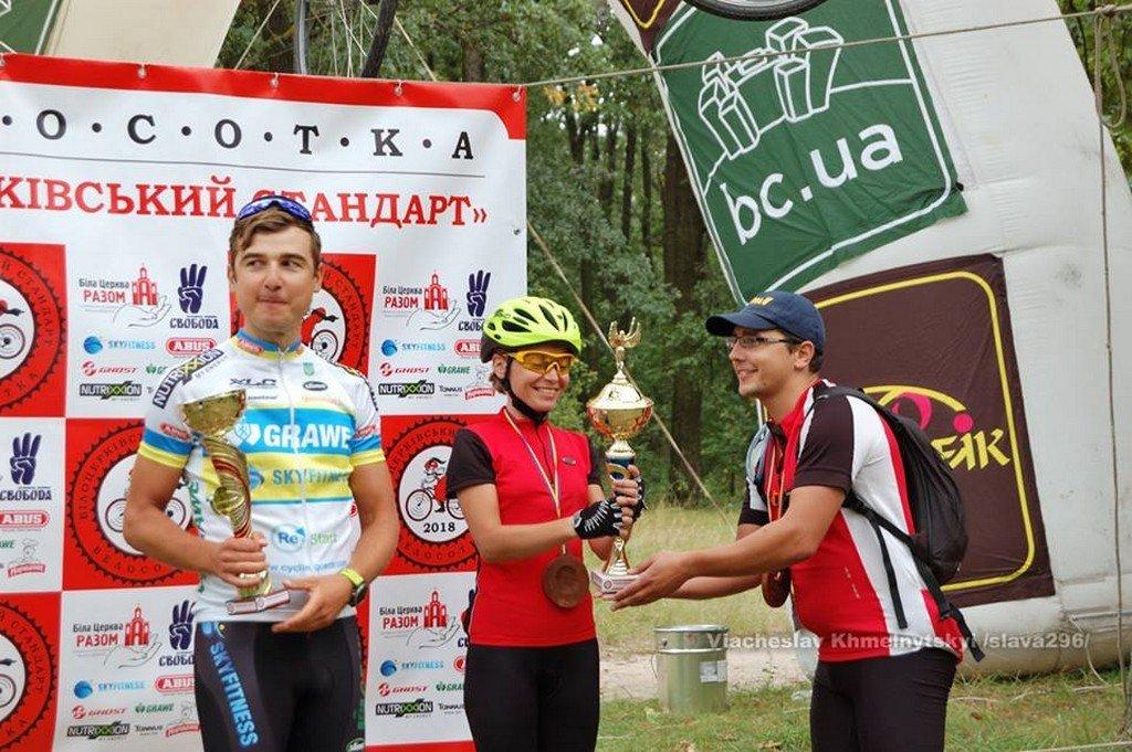 100 кілометрів перемоги над собою: у Білій Церкві відбулася Велосотка «Білоцерківський стандарт», фото-14