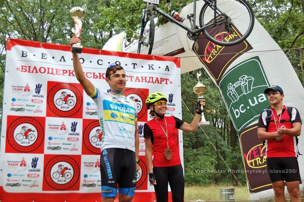 100 кілометрів перемоги над собою: у Білій Церкві відбулася Велосотка «Білоцерківський стандарт», фото-13
