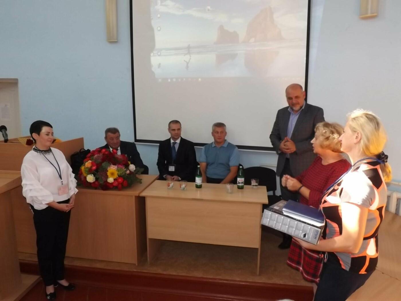 З нагоди 230-річчя дендропарку «Олександрія» відкрилася міжнародна наукова конференція, фото-3