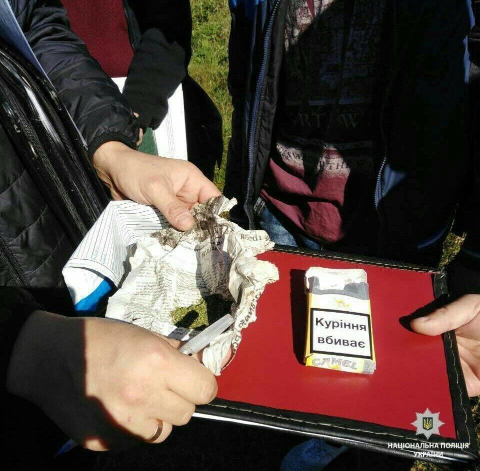 У Білій Церкві затримали 15-річного студента ПТУ, який зберігав наркотики, фото-2
