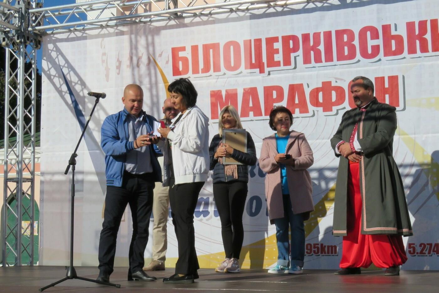 Понад 700 осіб взяли участь в Міжнародному Білоцерківському марафоні, фото-1