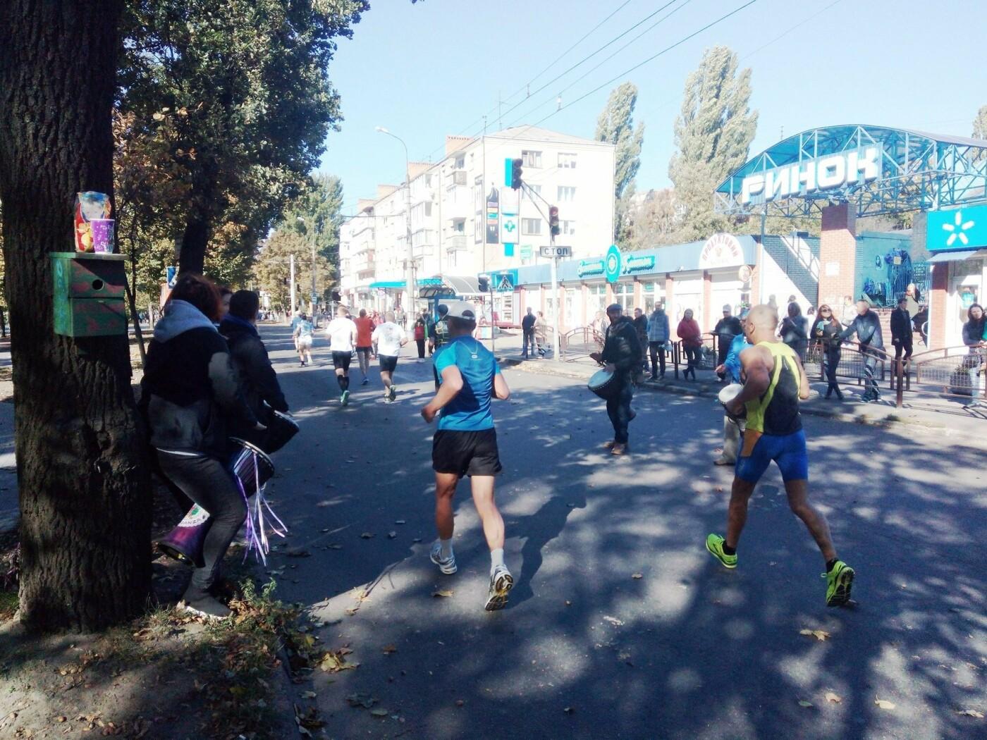 Понад 700 осіб взяли участь в Міжнародному Білоцерківському марафоні, фото-7