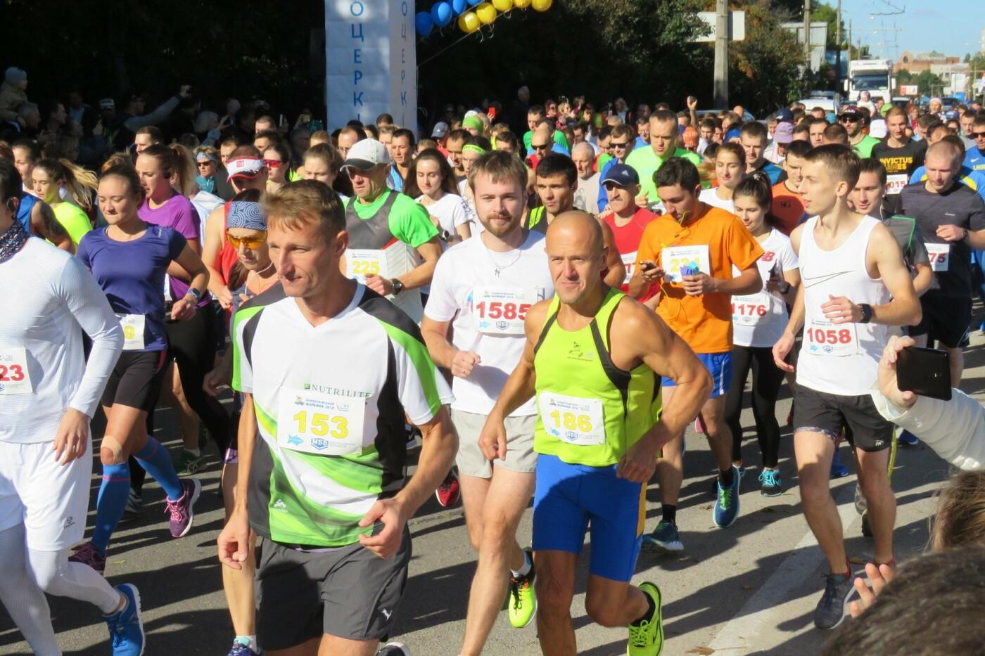 Понад 700 осіб взяли участь в Міжнародному Білоцерківському марафоні, фото-2