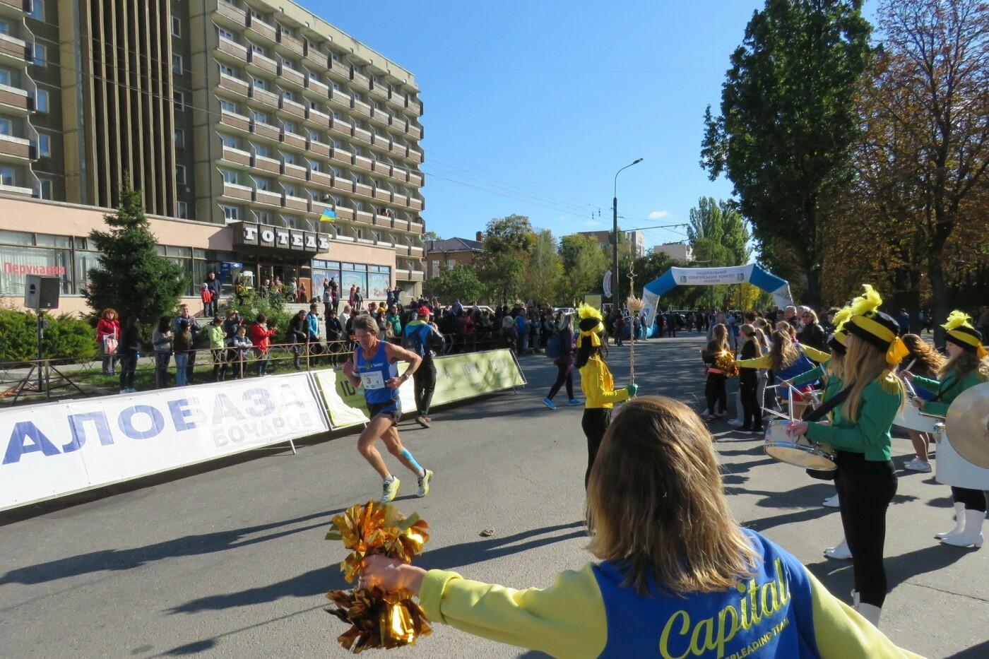 Понад 700 осіб взяли участь в Міжнародному Білоцерківському марафоні, фото-6