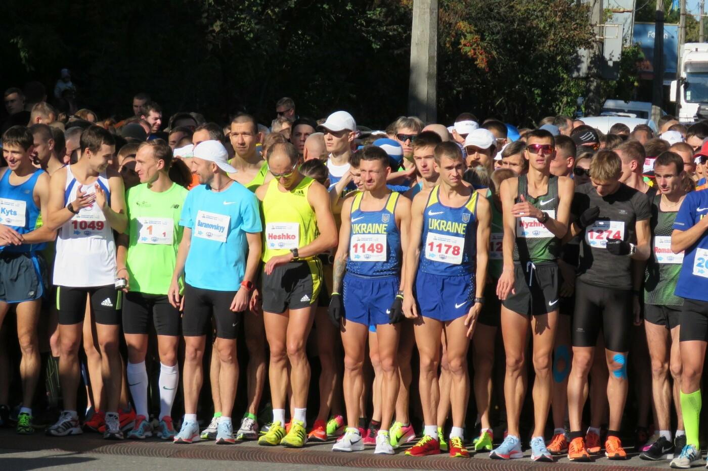 Понад 700 осіб взяли участь в Міжнародному Білоцерківському марафоні, фото-3