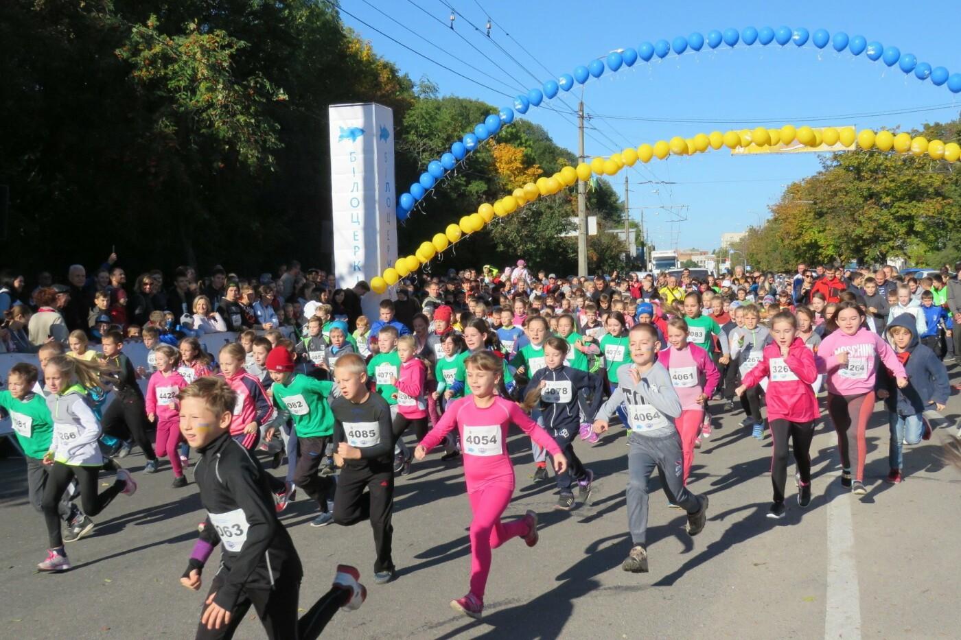 Понад 700 осіб взяли участь в Міжнародному Білоцерківському марафоні, фото-4