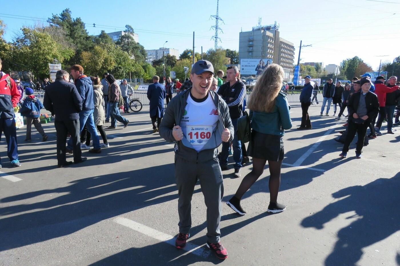 Понад 700 осіб взяли участь в Міжнародному Білоцерківському марафоні, фото-5