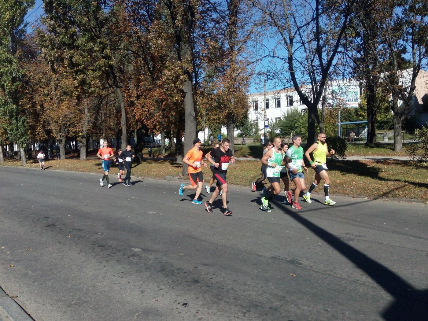 Понад 700 осіб взяли участь в Міжнародному Білоцерківському марафоні, фото-8