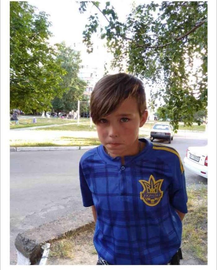 У Білій Церкві зник 12-річний хлопчик, фото-1