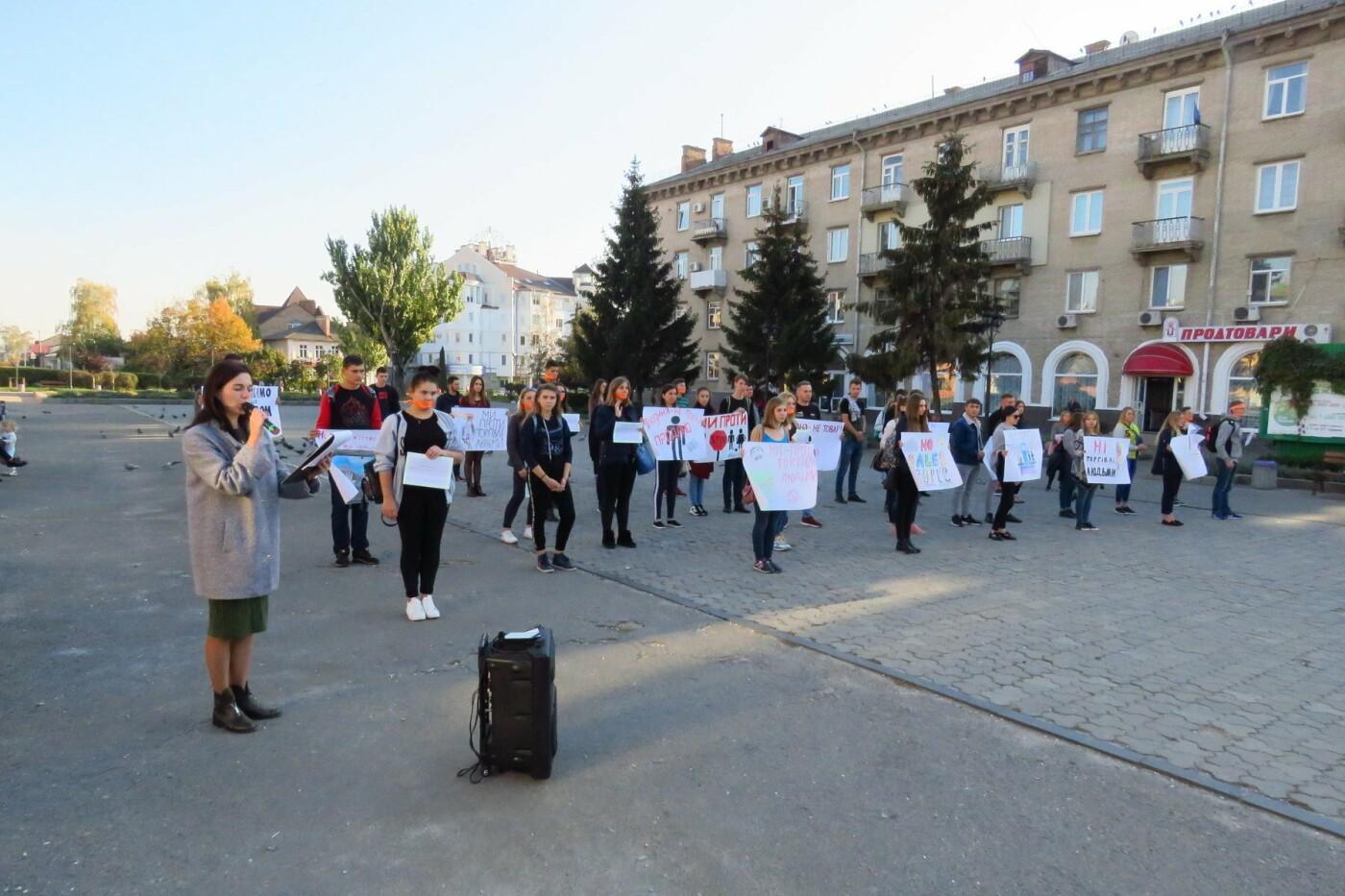Студенти Білої Церкви вийшли на марш проти торгівлі людьми , фото-2