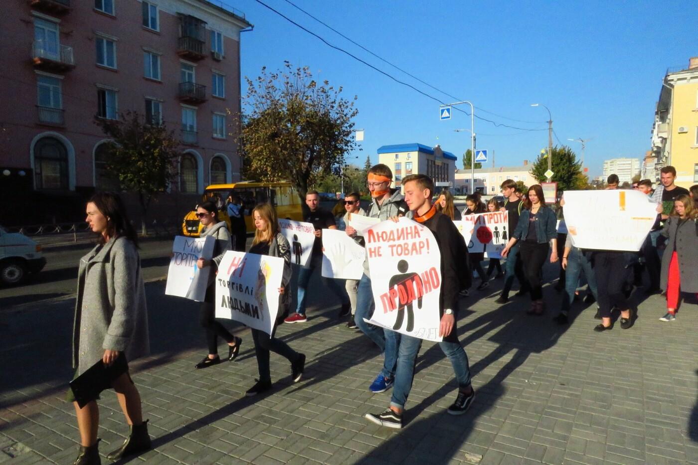 Студенти Білої Церкви вийшли на марш проти торгівлі людьми , фото-1