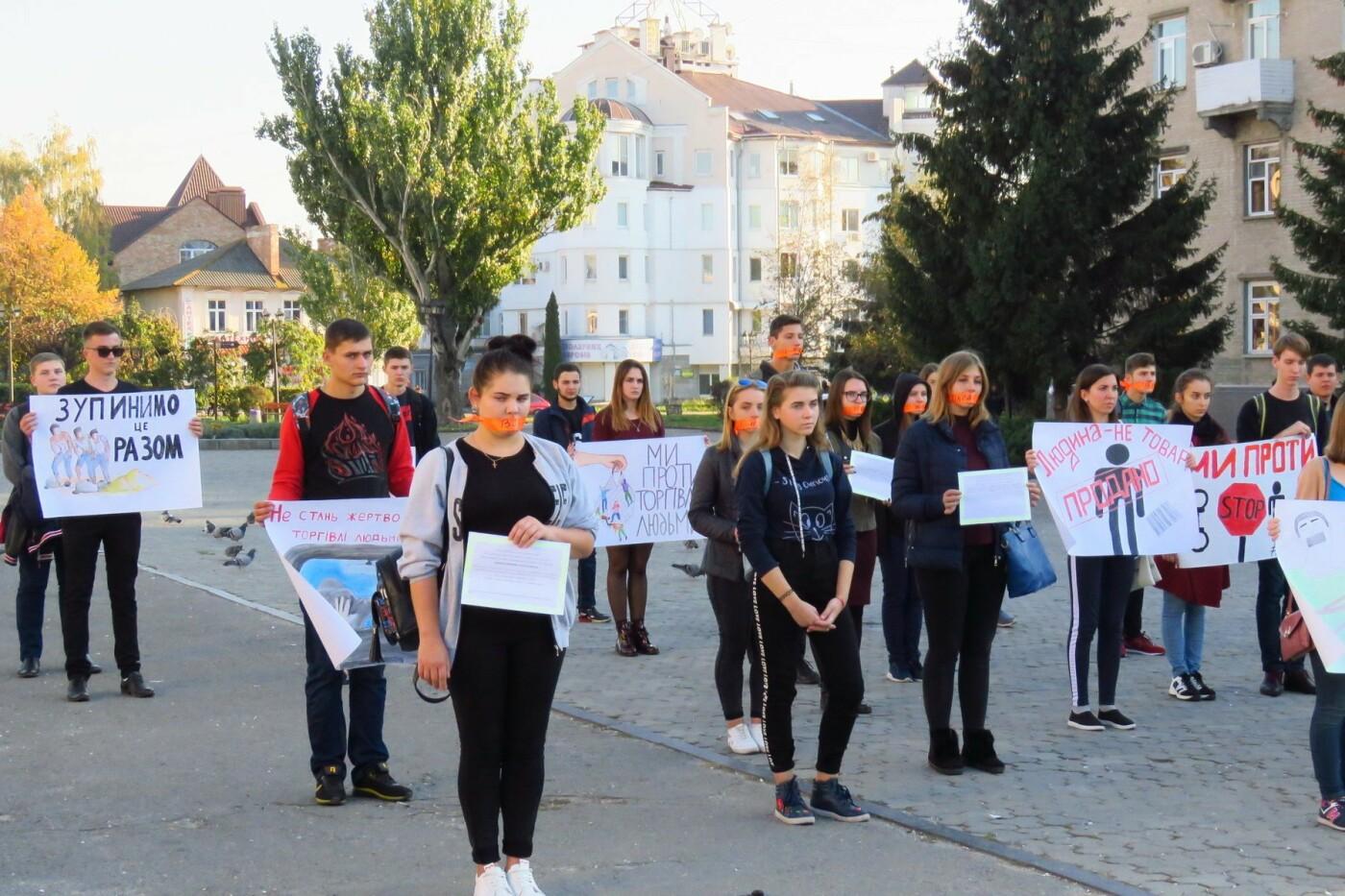 Студенти Білої Церкви вийшли на марш проти торгівлі людьми , фото-6