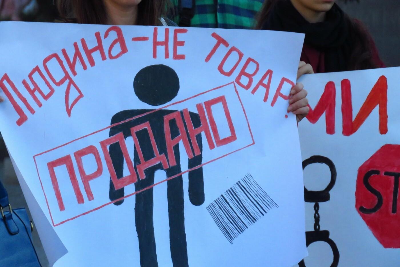 Студенти Білої Церкви вийшли на марш проти торгівлі людьми , фото-5