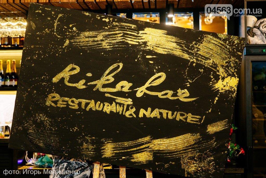 """У Білій Церкві відкрився готельно-ресторанний комплекс """"Рікабар""""  , фото-29"""