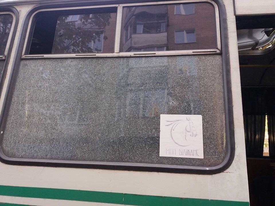 У Білій Церкві обстріляли автобус, фото-1
